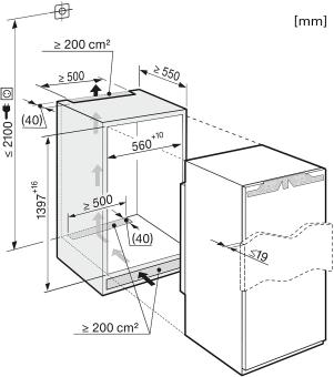 miele k 35483 idf r frig rateurs encastrables largeur standard de eu 60 cm hauteur de niche. Black Bedroom Furniture Sets. Home Design Ideas