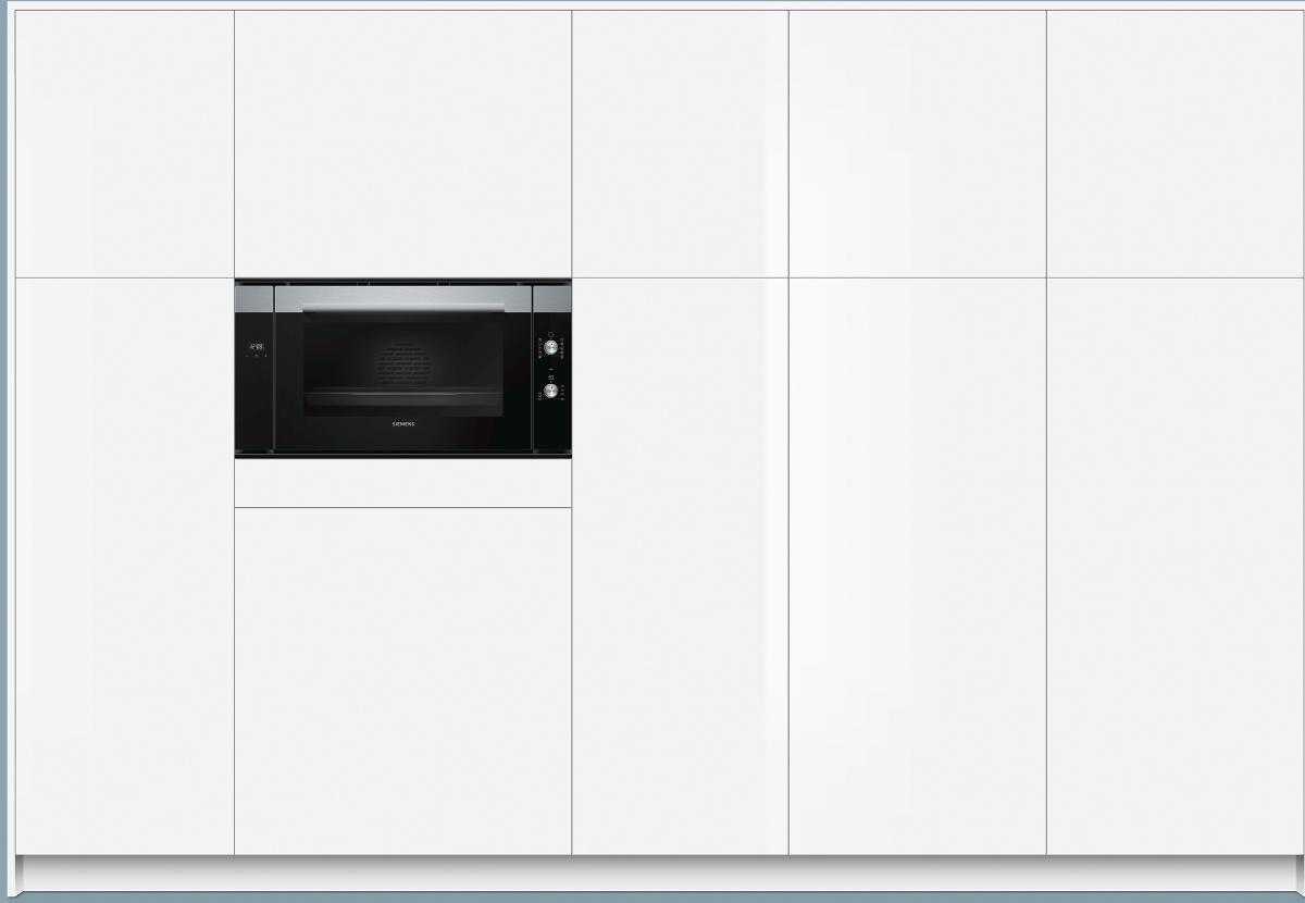 Siemens iq500 hv541ans0 fours cuisini res largeur 90 for Comfours encastrables siemens
