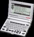 Franklin Language Master LLS-2160