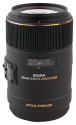SIGMA 105 mm F2,8 MACRO EX DG OS HSM Nikon