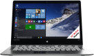 Lenovo Yoga 900S-12ISK - Convertible - Quad-HD-Display 12 / 30.5 cm - Silber