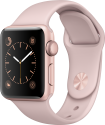 Apple Watch Series 2 - Aluminiumgehäuse, Roségold mit Sportarmband - 38 mm - Sandrosa
