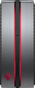 hp Omen 870-090nz - PC - 512 GB SSD - Silber