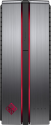hp Omen 870-160nz - PC - 256 GB SSD - Silber