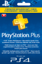 Sony Playstation Plus Abonnement - 3 Monate
