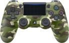 Sony Playstation DUALSHOCK 4 - Wireless-Controller - Redesigned - Camouflage
