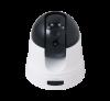 D-Link DCS-5222L Cloud Camera 5000