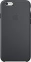 Apple iPhone 6 Plus / 6s Plus Silikon Case - Schwarz