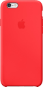 Apple iPhone 6 Plus / 6s Plus Silikon Case - kompatibel mit iPhone 6 Plus und 6S Plus - Rot
