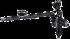 Nikon Universalschiene für Fernrohre
