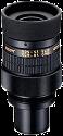 Nikon 20-45x/25-56x zoom MC