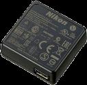 Nikon EH-71P - Adattatore CA dedicato - Per fotocamere Nikon - Nero
