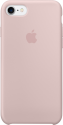 Apple Coque en silicone iPhone 7 - rose