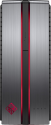 hp OMEN 870-280NZ - PC - 256 GB SSD - Silber