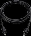 bigben câble optique - pour PlayStation 4 - noir