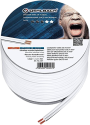 OEHLBACH SP-7 2000 - Câble pour haut-parleur - 2 x 0.75 mm2 - 20 m - Blanc
