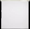 hama Roller Screen - Beamer Leinwand - 240x200 cm - Weiss