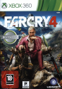 Far Cry 4, Xbox 360