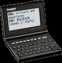 Franklin M520 - Translator - 15 Sprachen - Schwarz