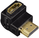 hama High Speed HDMI™-Winkeladapter, Stecker - Kupplung, 270°