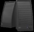 ISY ILS-1100