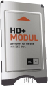 HD+ CI+ Modul - Inkl. HD+ Sender-Paket - Für 6 Monate gratis