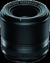 FUJIFILM FUJINON XF60mm F2.4 R Macro