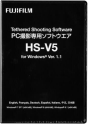 Fujifilm HS-V5 1.0 Windows - Shooting Software per PC