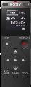 SONY ICD-UX560 - Diktiergerät - Mit USB-Anschluss - Schwarz