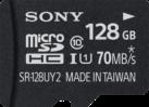 SONY SR-G1UY3A - Flash-Speicherkarte - 128 GB - Schwarz
