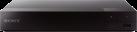 SONY BDP-S1700 - Blu-ray Player - Full HD - Schwarz