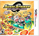 Sushi Striker: The Way of Sushido, 3DS [Versione tedesca]