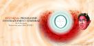 L'infernal programme d'entraînement cérébral du Dr Kawashima, 3DS [Französische Version]