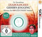 Dr. Kawashimas diabolisches Gehirn-Jogging, 3DS