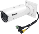 VIVOTEK Bullet - Caméra IP - 5 MP - Blanc