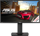ASUS MG278Q - Gaming Monitor - 2K-Display 27 / 68.6 cm (2560x1440) - Schwarz