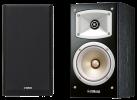 Yamaha NS-B330 - Lautsprecherpaar - schwarz