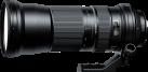 TAMRON SP 150-600mm F/5-6.3 Di VC USD, Nikon F