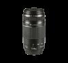 Canon EF 75-300mm, 4.0-5.6 III USM