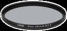 Canon PL C B, 67 mm