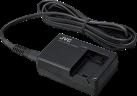 JVC AA-VG1 - Ladegerät - für BN-VG Serie - Schwarz