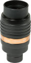CELESTRON Ultima Duo 10mm - Oculare - Distanza: 10 mm - nero