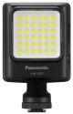 Panasonic VW-LED1E-K