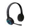 Logitech Wireless Headset H600, schwarz
