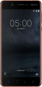 NOKIA 5 TA-1024 SS - Smartphone - 16 GB - Copper white