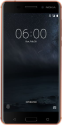 NOKIA 6 TA-1021 DS - Smartphone - 32 GB - Copper white