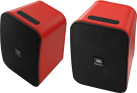 JBL CONTROL XT - 1 Paar Bluetooth Lautsprecher - 30 W - Rot