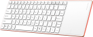 rapoo E6700, blanc