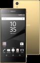 SONY Xperia Z5 Premium, 32GB, gold