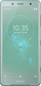 SONY Xperia XZ2 Compact - Android Smartphone - Mémoire 64 Go - Vert mousse